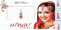 Indian forehead Bindi, body sticker - pink