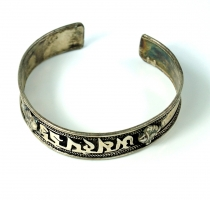 Brass bracelet, bangle